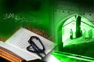 تدبّر در قرآن از دیدگاه اهلبیت(ع)