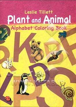 Plant and animal:  alphabet coloring book