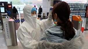 France confirms first three cases of coronavirus in Europe