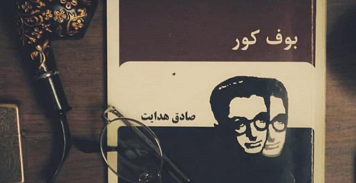 آشنایی با بهترین کتاب های ایرانی که حداقل یکبار باید خواند
