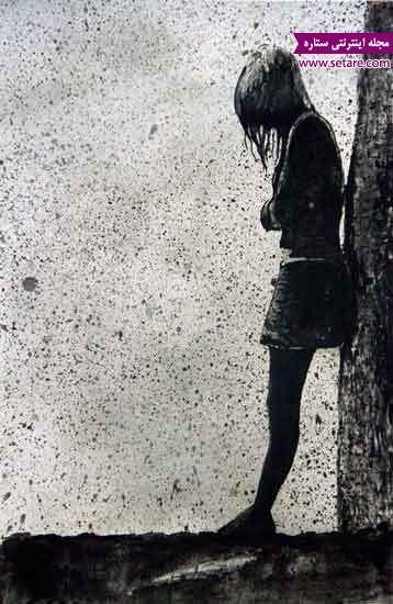 شعر تنهایی غمگین؛ جانسوز و جانبخش | وب
