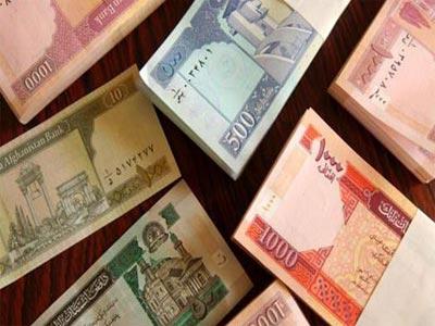 عکسهای پول افغانستان